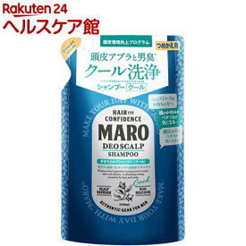 マーロ デオスカルプシャンプー クール 詰替え(340ml)【more20】【マーロ(MARO)】