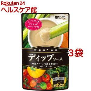 モランボン ディップソース アンチョビガーリック味(100g*3コセット)