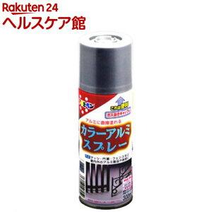 アサヒペン カラーアルミスプレー シルバーメタリック(300ml)【アサヒペン】