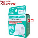 エルモ ポアテープ 25mm*7mm(1巻入*3コセット)【エルモ】
