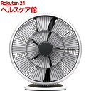 バルミューダ グリーンファン サーキュ(リモコン付き) ホワイト*ブラック EGF-3300-WK(1台)【バルミューダ】【送料無料】