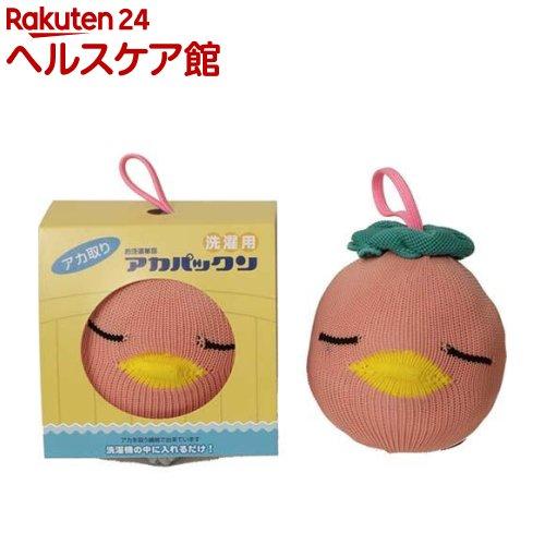 お洗濯革命 アカパックン 洗濯用 ピンク(1コ入)【アカパックン】