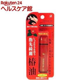 しっとりうるおう指先綺麗 椿油 TSU-800(4.3ml)