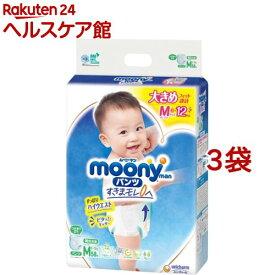 NEWムーニーマン エアフィット パンツ Mサイズ つかまり立ち(58枚入*3袋セット)【moon01】【mnm8】【ムーニー】