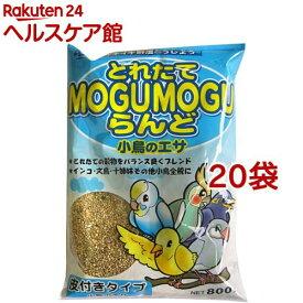 モグモグらんど カワツキ(800g*20コセット)【モグモグらんど】