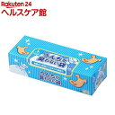 うんちが臭わない袋BOS(ボス) イヌ用 箱型 Lサイズ(90枚入)【防臭袋BOS】