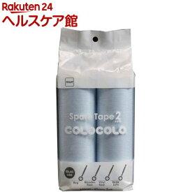 コロコロ コロフル スペアテープ ホワイト(2巻)【more30】【コロフル】