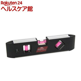 SK11 ハンディレベル 200 SK-20GDLMB(1コ入)【SK11】