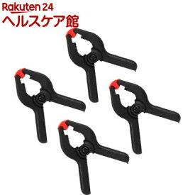 E-Value ナイロン製ミニハンドクランプ 全長60mm ECS-50(4コ入)【E-Value】