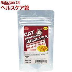 森乳サンワールド キャットシニアミルク(25g)【more30】