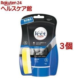 ヴィート ヴィートメン バスタイム 除毛クリーム 敏感肌用(150g*3コセット)【ヴィート】