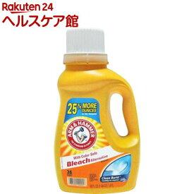 アーム&ハンマー 洗濯用洗剤 クリーンバースト ブリーチ(1.47L)【アーム&ハンマー】
