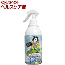 香るシャツフレッシュ マスカットの香り(480ml)【サンタン】