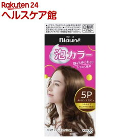 ブローネ 泡カラー 5P ダークピュアブラウン(1セット)【ブローネ】