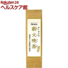 オーサワの薪火晩茶(冬摘み)(50g)【オーサワ】