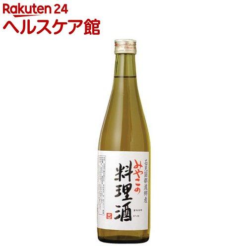 みやこの料理酒(500mL)【13_k】【rank】