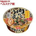 日清御膳 肉だしうどん(74g*4個セット)【日清】