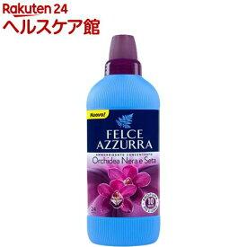 フェルチェアズーラ 濃縮ソフナー ブラックオーキッド(600ml)【フェルチェアズーラ(FELCE AZZURRA)】