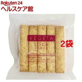 げんきタウン vegetastick 薩摩芋(10本入*2コセット)【げんきタウン】