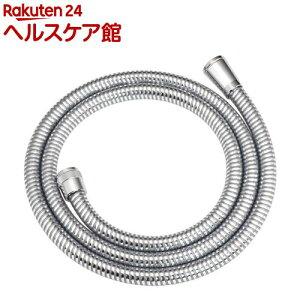 GAONA シャワーホース1.6m GA-FF013 メタル(1コ入)【GAONA】