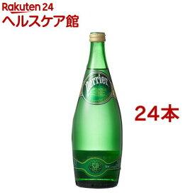 ペリエ ナチュラル 炭酸水( 750ml*24本セット)【ペリエ(Perrier)】
