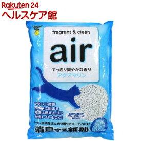 猫砂 air 消臭する紙砂 アクアマリン(6.5L)【スーパーキャット】