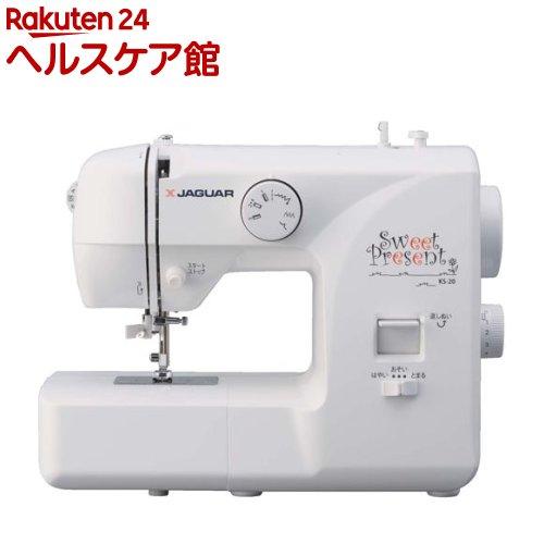ジャガー 電動ミシン KS20(1台)【ジャガー】
