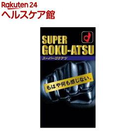 スーパーゴクアツ(10コ入)【more20】[避妊具]