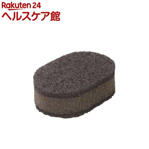 ラバーゼ la base スポンジ 黒*黒 LB-026有元葉子デザイン(1コ入)【ラバーゼ】