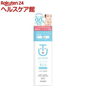 アロインス アキュネ 薬用ふきとり化粧水 マイルド(200ml)【アロインス】