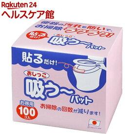 おしっこ吸う〜パット(100個入)【spts6】