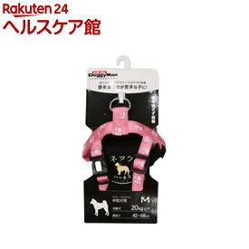 足マークハーネス 中型犬用(1コ入)【ドギーマン(Doggy Man)】