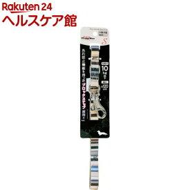 ドギーマン ハンサムストライプリード 15mm ブラウン MD2610(1コ入)【ドギーマン(Doggy Man)】