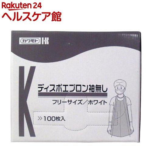 ディスポエプロン 袖無し ホワイト(100枚入)