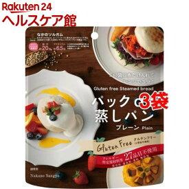 パック de 蒸しパン(80g*3コセット)【more20】【中野産業】