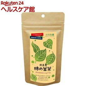 徳島産柿の葉茶(2g*16袋入)