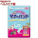 P・ワン 男の子&女の子のためのマナーパッド ビッグパック SSサイズ(57枚入)【P・ワン(P・one)】