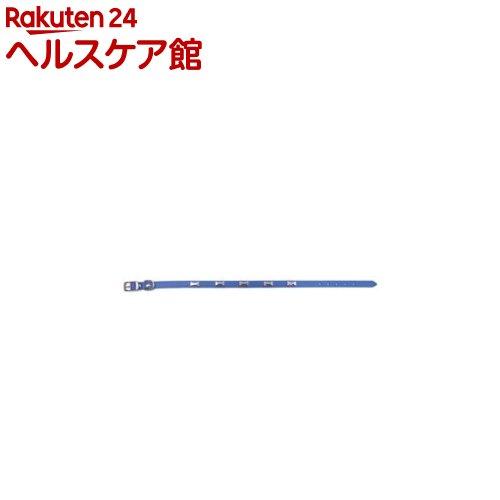 ダブルレザー カラー ボーン 3L 青(1コ入)