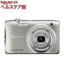 【アウトレット】ニコン デジタルカメラ クールピクス A100 シルバー(1台)【クールピクス(COOLPIX)】
