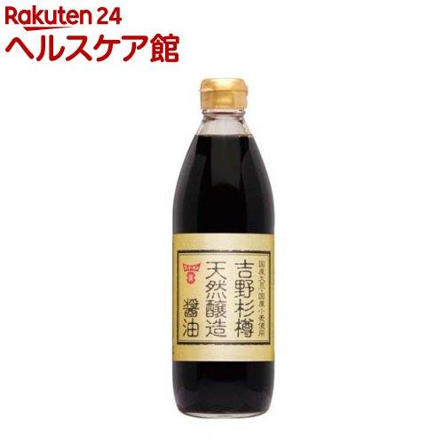 吉野杉樽天然醸造醤油(500mL)