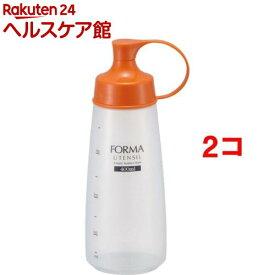ASVEL フォルマ 調味料ボトル 広口(大)(1コ入*2コセット)【ASVEL(アスベル)】