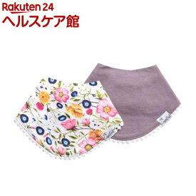 コッパーパール ファッションビブ 2枚セット イザベラ(1セット)【コッパーパール(Copper Pearl)】