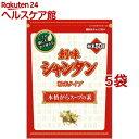 創味シャンタン 粉末タイプ(50g*5コ)【slide_c3】
