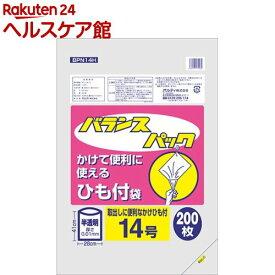 バランスパック ビニール袋 ひも付 半透明 14号(200枚入)