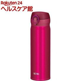 サーモス 真空断熱ケータイマグ クランベリー 0.5L JNL-503 CRB(1コ入)【サーモス(THERMOS)】[水筒]