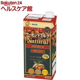 タニタカフェ監修 アーモンドミルク ナチュラル 砂糖不使用(1000ml*6本入)【spts1】【マルサン】