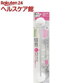 タオルハンガー 磁着 マグネット 浴用タオルハンガー ホワイト(1コ入)