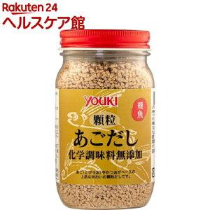 顆粒あごだし 化学調味料無添加(110g)【ユウキ食品(youki)】