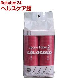 コロコロ コロフル スペアテープ レッド(2巻)【more30】【コロフル】