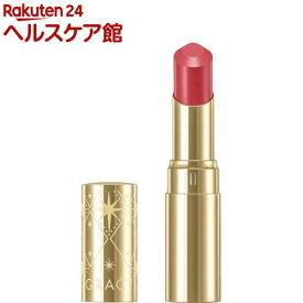 資生堂 インテグレート グレイシィ プレミアムルージュ RS02(4g)【インテグレート グレイシィ】